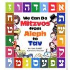 we_can_do_mitzvos_alef_to_tav3.jpg