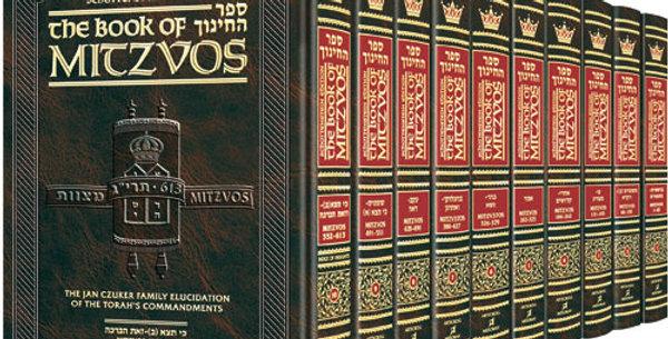 The Schottenstein Edition Sefer Hachinuch / Book of Mitzvos - Complete 10 Volum