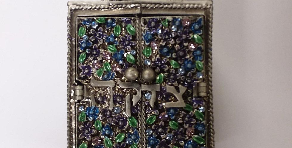 Jeweled Tzedaka Box