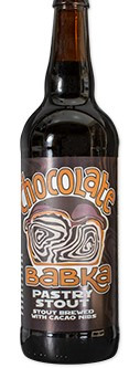 Campanology Pastry Stout- At Trader Joe's- Now Kosher Certified (Dairy)