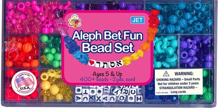 Aleph Bet Fun Bead Set
