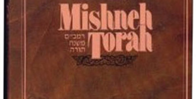 Mishneh Torah Sefer Ahava (Volumes 5 - 8 In One Volume)