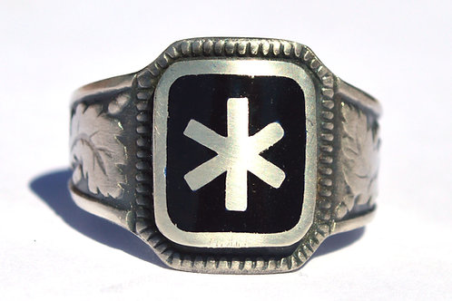 ww2 6th SS Mountain Division Nord silver ring