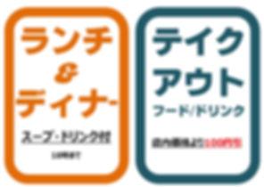繝・う繧ッ繧「繧ヲ繝・page-0001.jpg