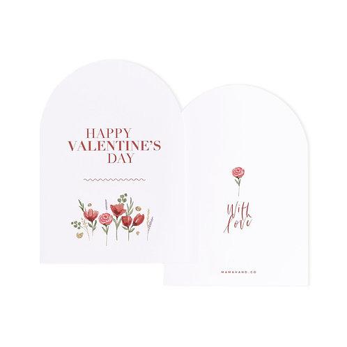 2021 Valentine's Day Card