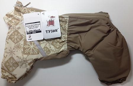 Одежда для йоркширского терьера в Оренбурге