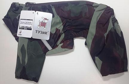 Одежда для той-терьера в Оренбурге