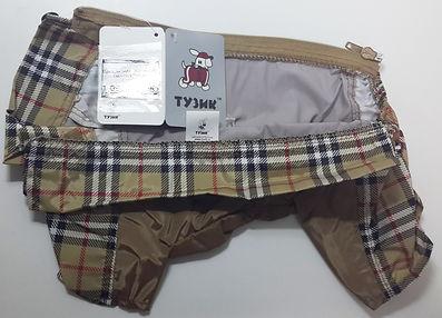 Одежда для чихуахуа в Оренбурге