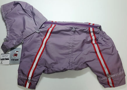 Одежда для мопса в Оренбурге