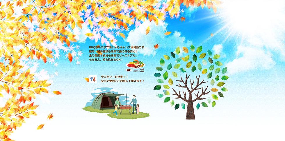 岐阜県 キャンプ場