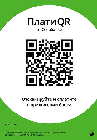QR-code_page-0001.jpg