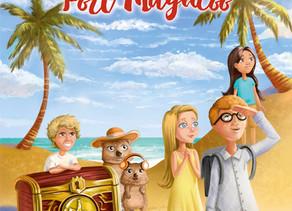 Elastic Island Adventures: Port Mugaloo Book Launch
