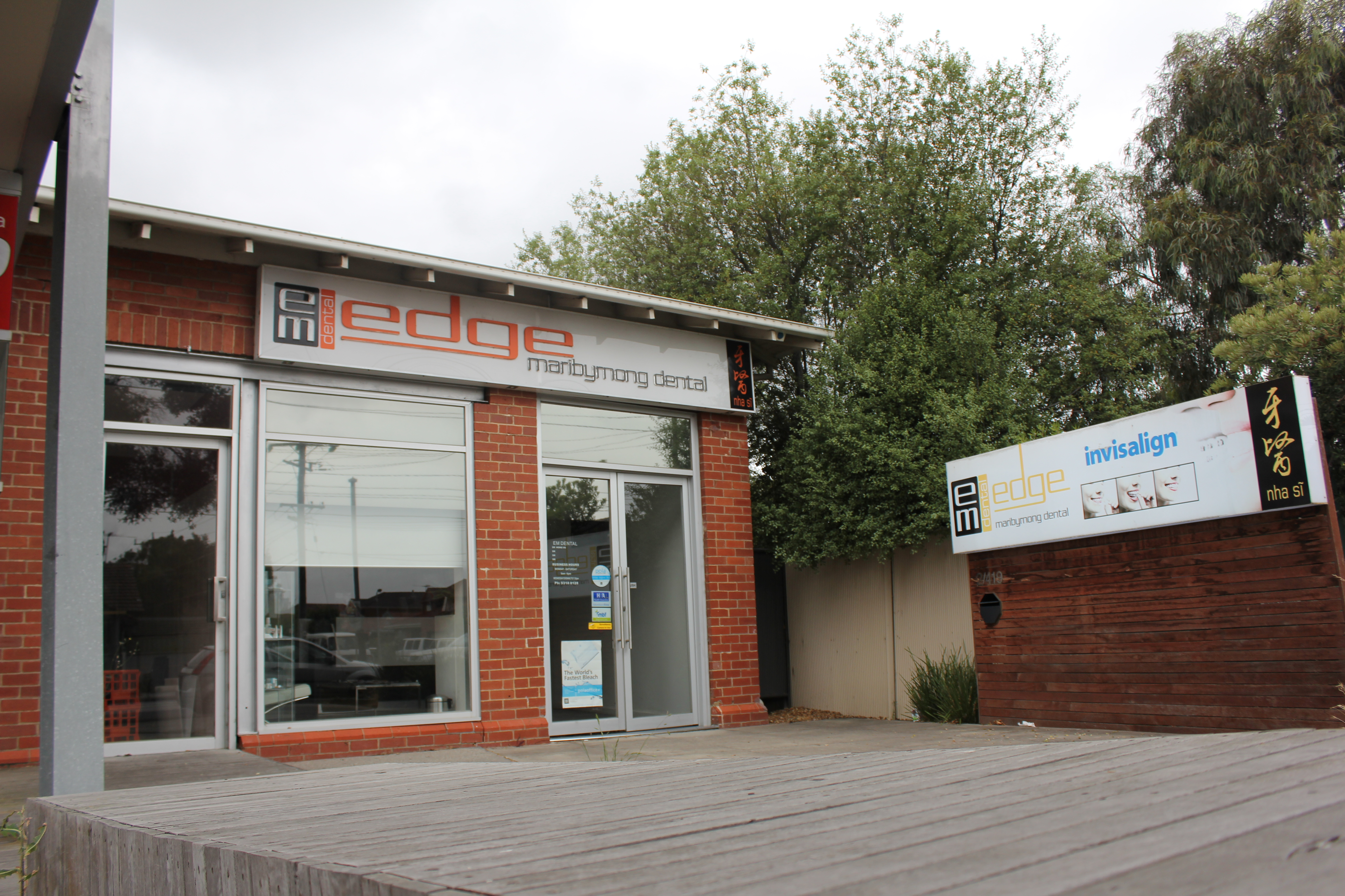 Dental Clinic Shop Front