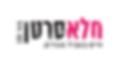 logo2018_1920x1080 (1).png