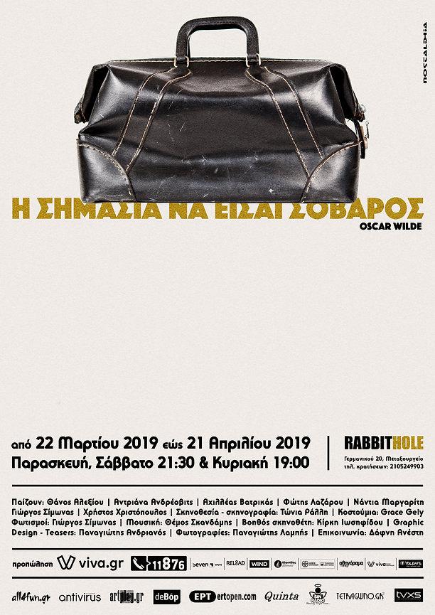 2019-02-istnes-RABBITHOLE-poster_INTERNE