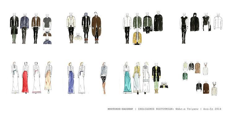 shakes costumes.jpg