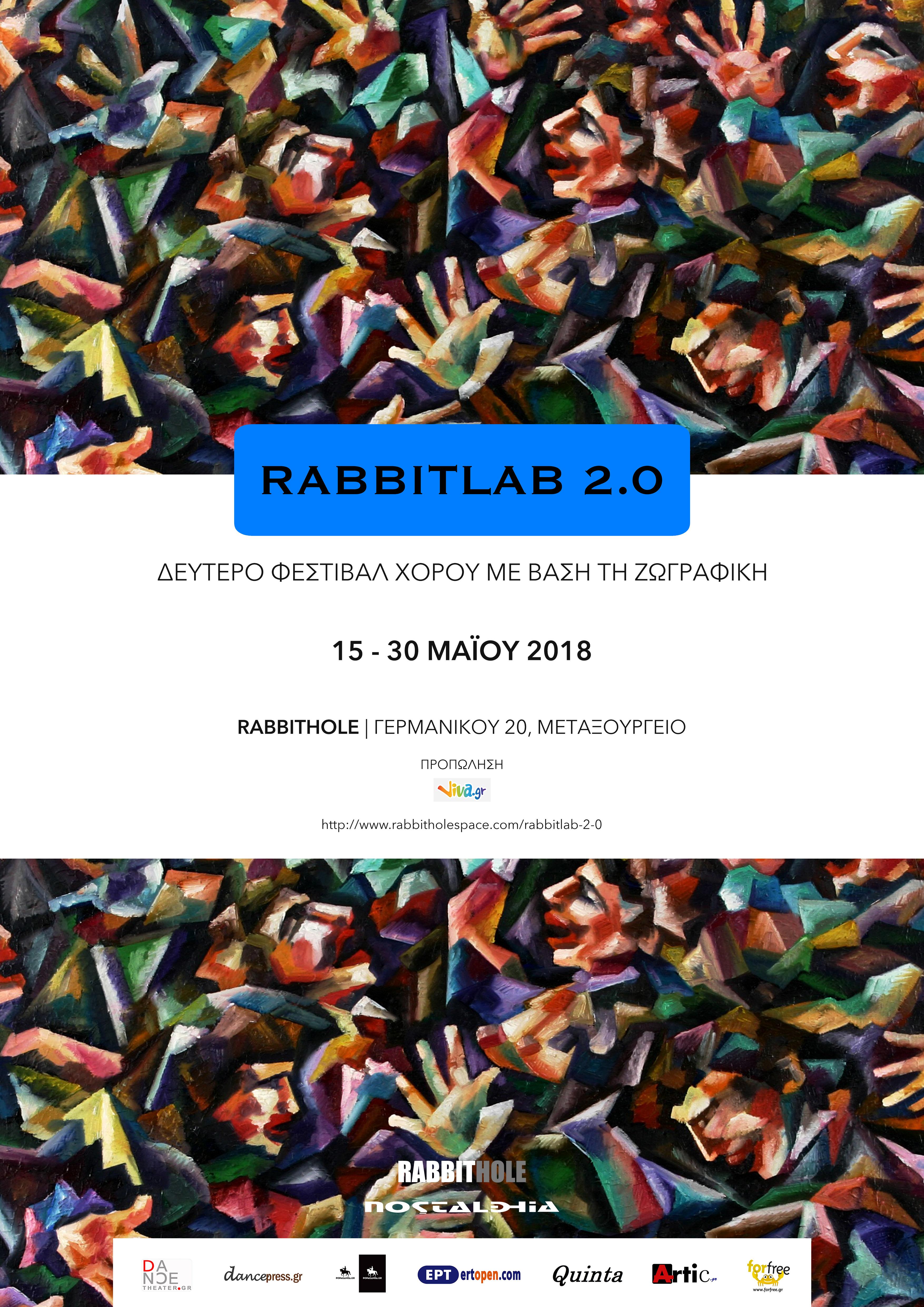 RABBITLAB 2.0