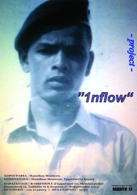 1NFLOW