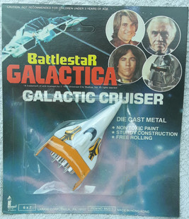 Galactic Crusier Orange