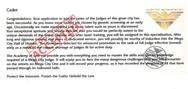 Dredd CCG: Main - Cadet Application