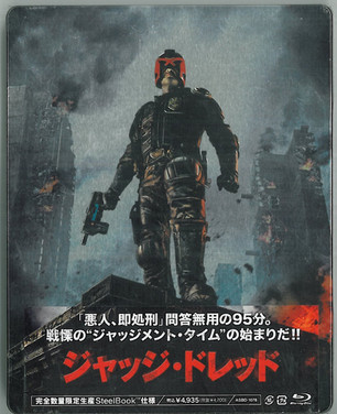 Dredd 2012 Blu-Ray Steelbook Japanese