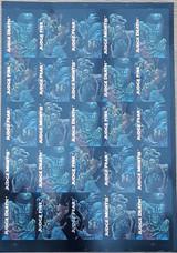 Edge: Epics Death Dimension Series 2 Uncut Sheet