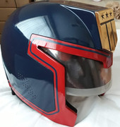 SD Studios Helmet