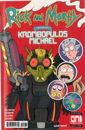 Rick and Morty: Krombopulous Michael 1f