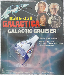 Galactic Cruiser Blue