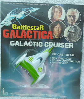 Galactic Crusier Green