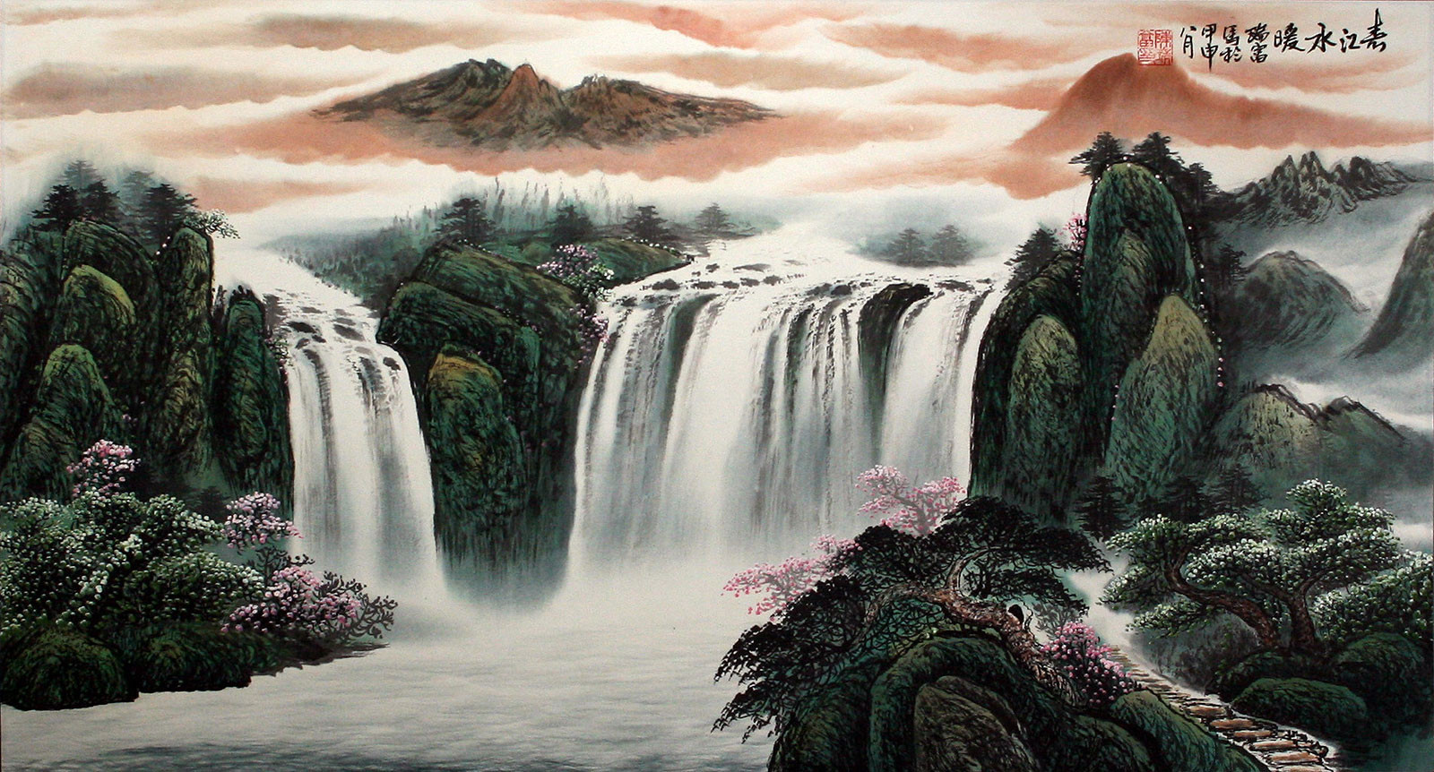 Chinese water fall painting.jpg