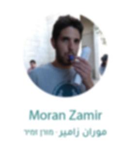 moran-02.jpg