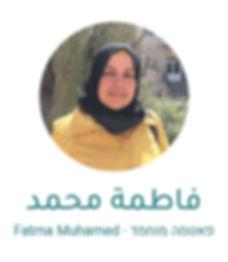 Fatma 01-01.jpg