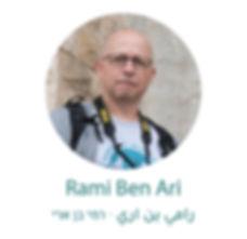 RAMI-02.jpg