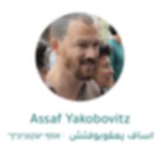 assaf 04-01.jpg