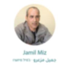 jamil 03-01.jpg