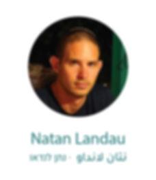 NATAN-03.jpg