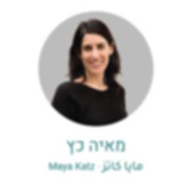 mayakat-01.jpg