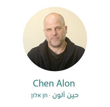 chen 01-01.jpg