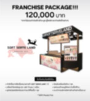 soft-serve-land-promotion_1.jpg