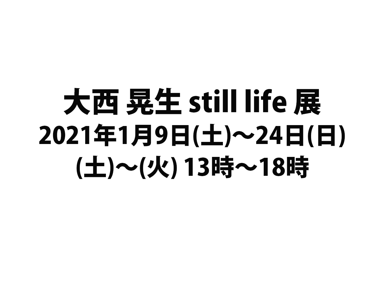 stilllife11
