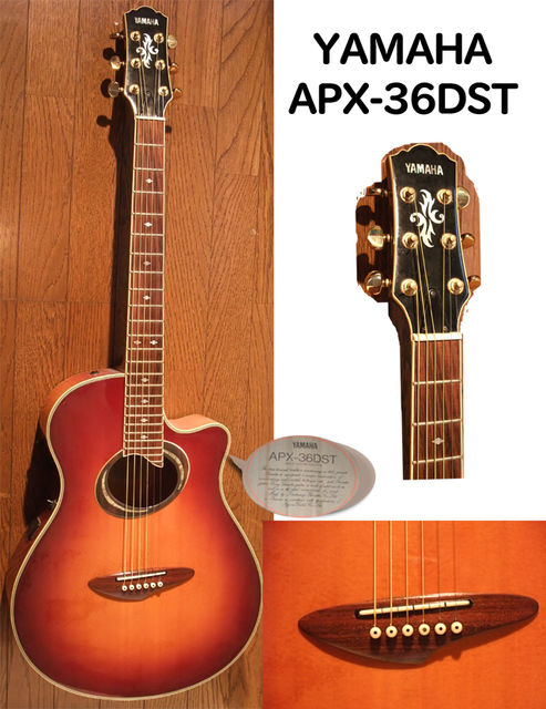 YAMAHA APX-36DST