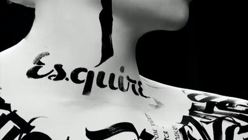 Esquire | Pokras Lampas