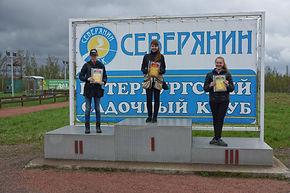Детско-Юношеский Спортивный Клуб по Стендовой и Пулевой Стрельбе ДЮСК СиПС 2014