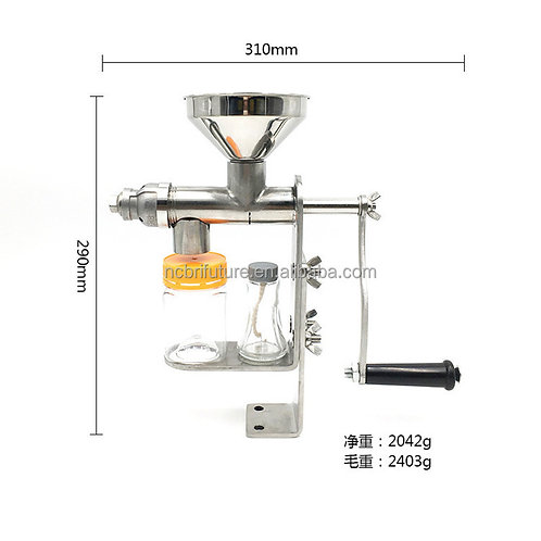 Manual Oil  Expeller Extractor 304 S.Steel Home Use Small Oil Press Machine