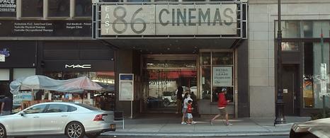 City Cinemas Still .tif