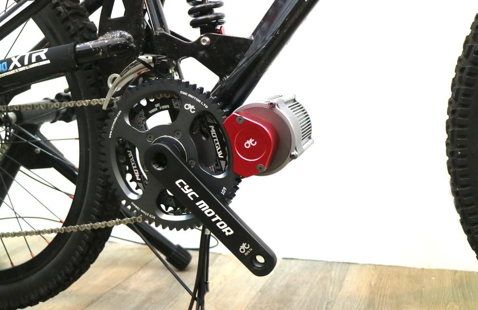 Gear Version on bike