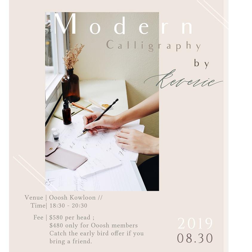 Ooosh X Reverie Studios | Modern Calligraphy Workshop