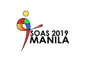 SOAS Logo 2019