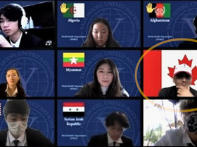 YMUN Asia  Lets GESM Meet the World!